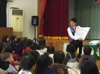 大友剛キャラバン 杷木 '17-12-12.jpg